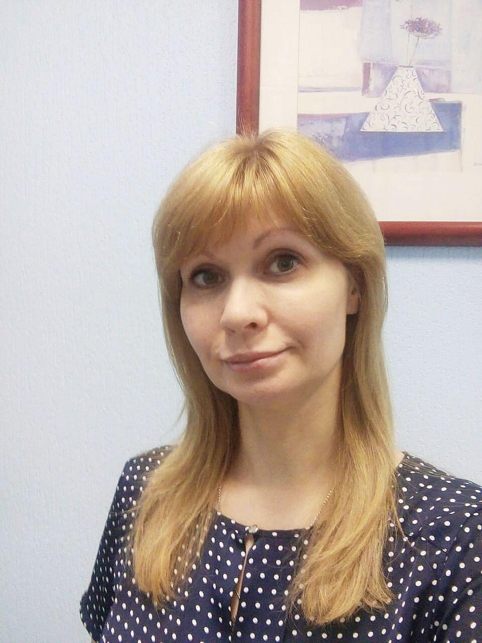 Иванченко Елена Николаевна