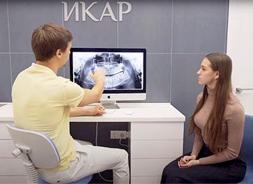 Консультация хирурга-имплантолога