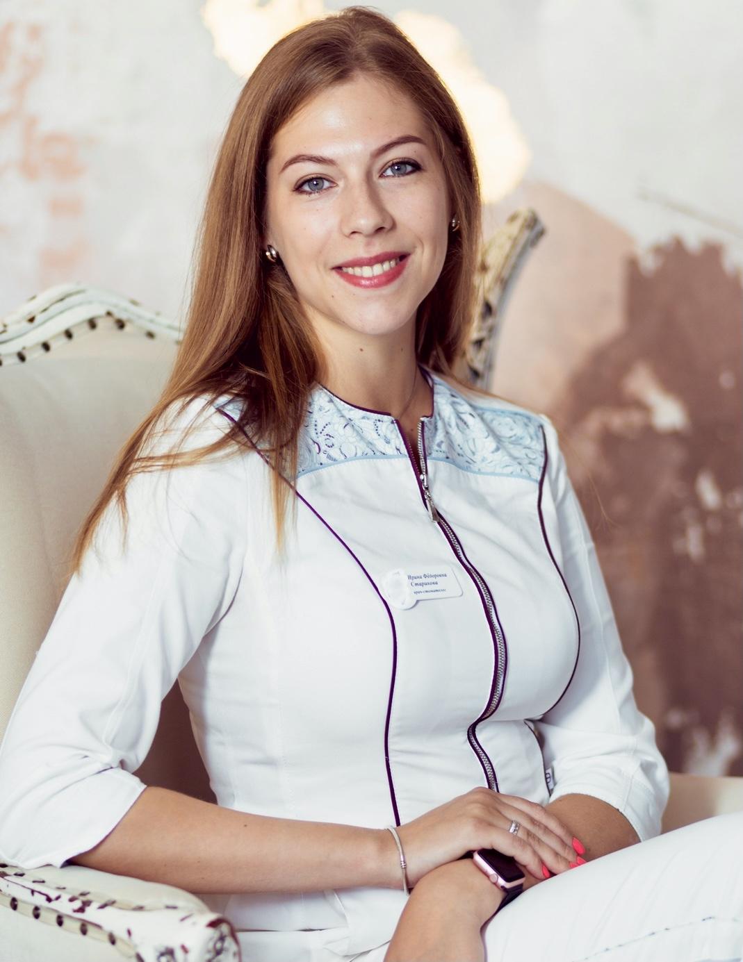 Старикова Ирина Федоровна